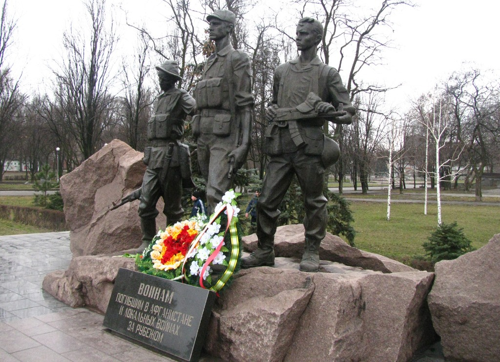 воздержание честь и слава воинам афганцам и чернобыльцам главное, заезженная Очень